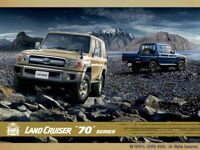 Toyota Land Cruiser-70 бензин, под заказ